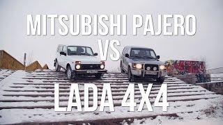Тест-драйв MITSUBISHI PAJERO против Lada 4x4(Зимнее безумие в городе и за его пределами. Новая Нива и сильно подержанный Паджерик. Кто кого? Езда по лестн..., 2015-12-29T08:52:51.000Z)