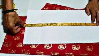 Chahat fashion guru channel videos - Vloggest