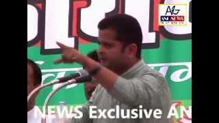 SSP Etah Par Jamkar Barse Ashu Yadav MLA