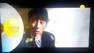 KBS 2TV-수목드라마 바람피면 죽는다 NEXT영상(…