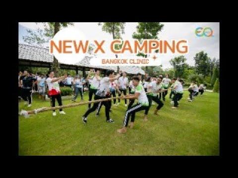 walkrally: กิจกรรมวอล์คแรลลี่ Bangkok Clinic