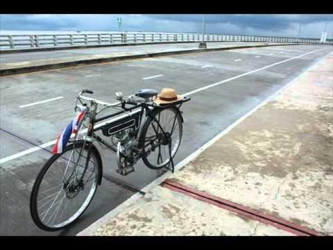 จักรยานติดเครื่องออกทริป กรุงเทพ ชลบุรี
