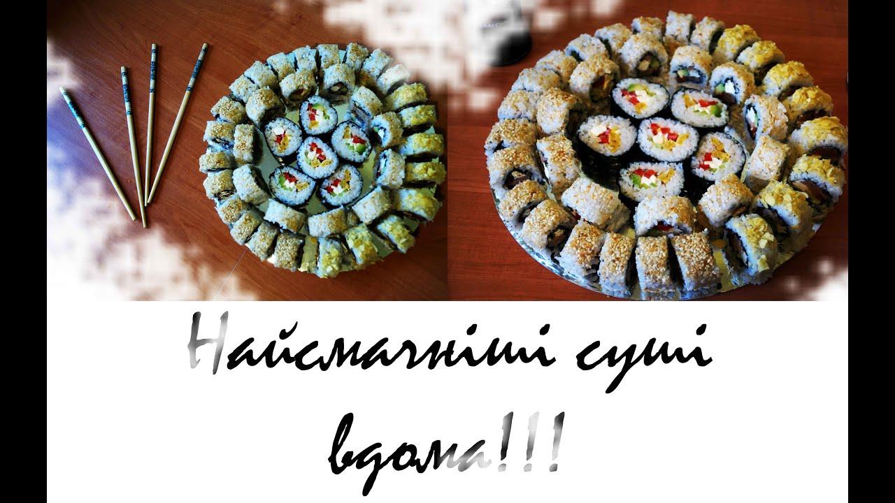 МАШИНКА ДЛЯ СУШИ С ALIEXPRESS\Делаем суши\Салат-суши или Ленивые .