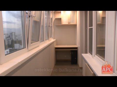 Остекление балконов и лоджий, цена в Москве: заказать