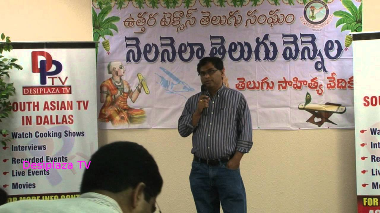 Shyam speaking at 94th Nela Nela Telugu Vennela (NNTV)