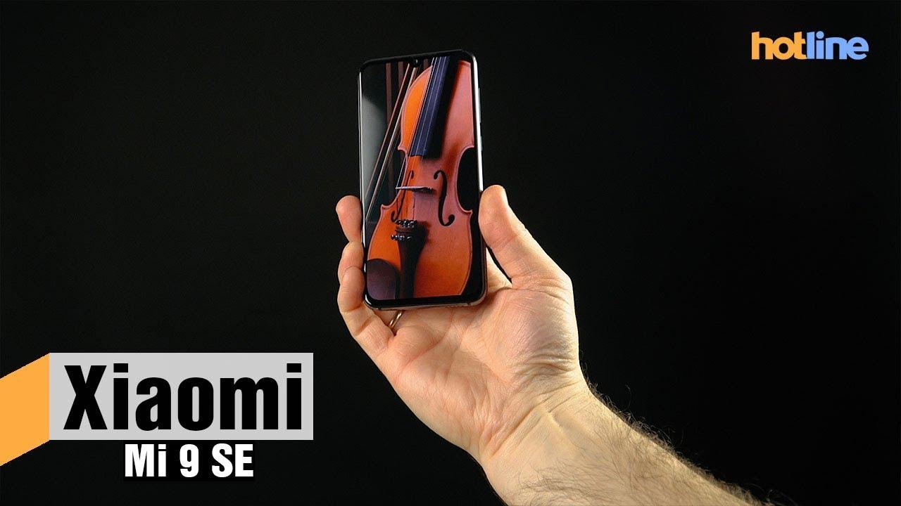 Xiaomi Mi 9 SE — обзор смартфона
