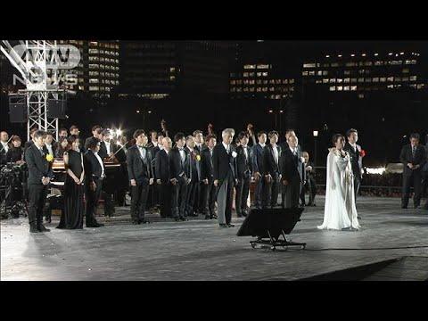 「君が代」獨唱・斉唱 陛下の即位を祝う國民祭典6(19/11/09) - YouTube