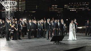 「君が代」独唱・斉唱 陛下の即位を祝う国民祭典6(19/11/09)