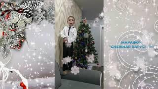 Читает Ярослав Поварницин, 6 лет