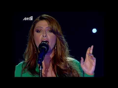 Клип Helena Paparizou - Pios