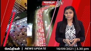 16/09/2021: MALAYSIA TAMIL NEWS : Heavy traffic at Duta toll plaza