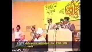 From the Address to Jalsa Salana, July 1984