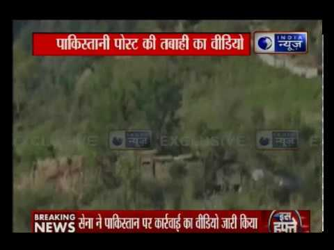 Video: Indian Army says destroyed posts in Nowshera district, Jammu and Kashmir