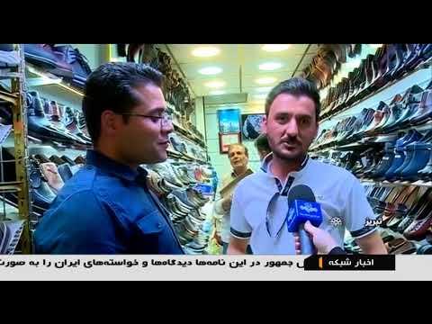 Iran Tabriz city 2018 tourism attractions جاذبه هاي گردشگري تبريز ايران