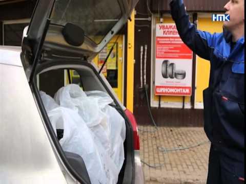 В автомагазине «Би Би» стартует акция «Найдешь дешевле   вернем разницу»