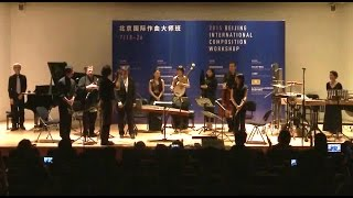 "YE Guohui : ""Sunset in Yangguan"" - Live performance in Beijing"