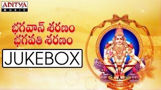 Bhagavan Saranam - Bhagavati Saranam||  Parupalli Sree Ranganath || Devotional Songs Jukebox