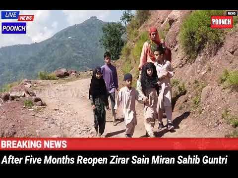 After Five Months Reopen Zirat Sain Miran Sahib Guntrian Poonch..