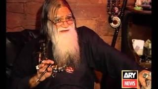 Baba Mohammad Yahya Khan (ARY news)