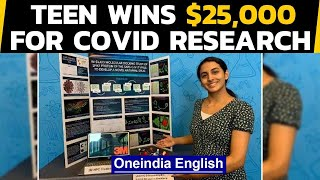 14-year-old finds potential cure to Covid | Anika Chebrolu | Oneindia News
