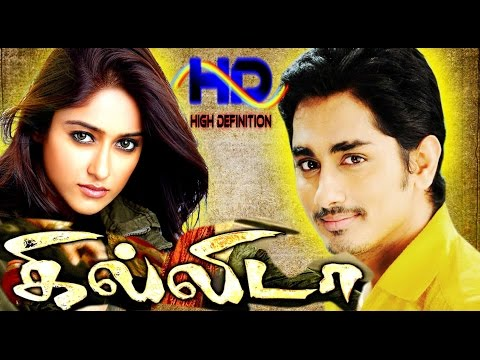 Gillida Tamil Dubbed Movies| Siddharth,...