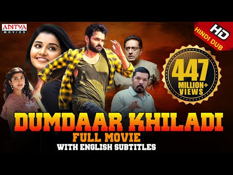 dumdaar-khiladi-new-released-hindi-dubbed-full-movie-|-ram-pothineni-|-anupama-parameswaran