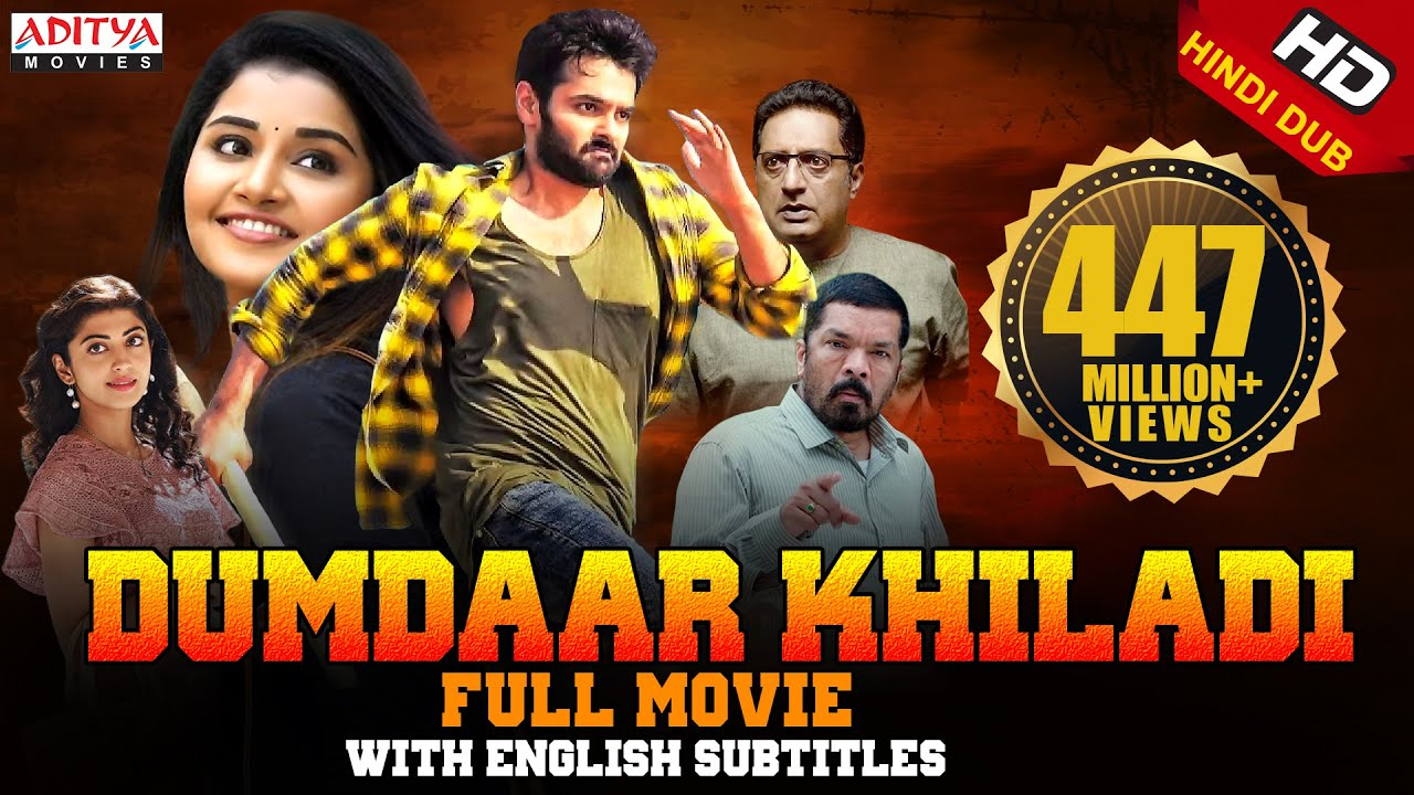 Ak Tha Khiladi Moovi Hindi: Dumdaar Khiladi New Released Hindi Dubbed Full Movie