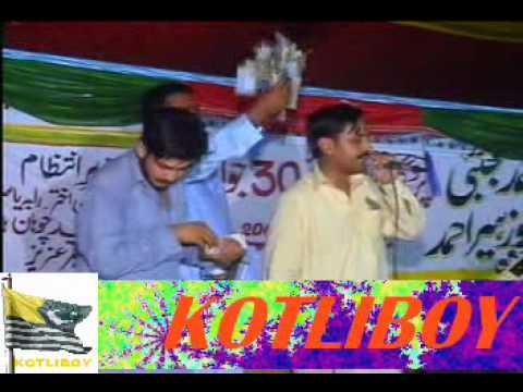Raja Qamar Islam - Meri Veeni Jay Napi Aa