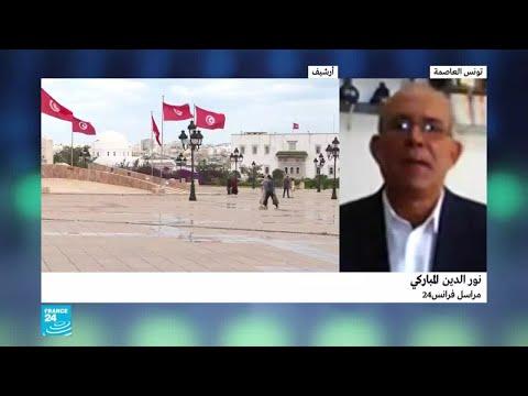 خلافات قديمة بين حركة النهضة ورئيس الحكومة إلياس الفخفاخ  - نشر قبل 1 ساعة