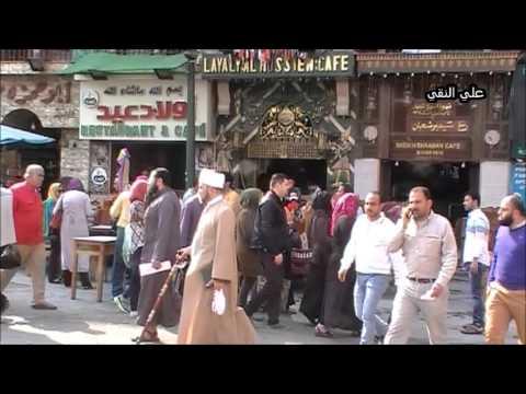 رحلتي الى القاهرة والاسكندرية السياحة في مصر