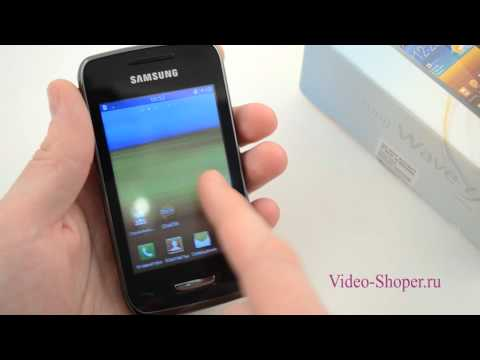 Samsung Wave Y S - Full phone specifications