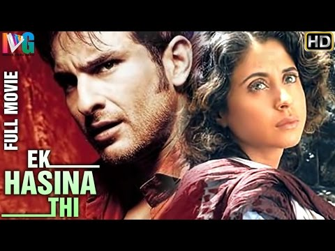 Ek Hasina Thi Telugu Full Movie  Saif Ali Khan  Urmila Matondkar  RGV  Indian Video Guru