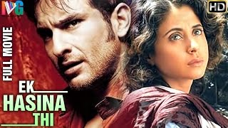 Ek hasina thi telugu full movie hd on indian video guru, featuring saif ali khan, urmila matondkar and is produced by rgv / ram gopal varma. dubbed from hind...
