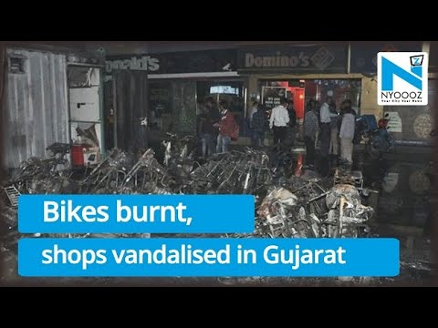 'Padmaavat' Row: Bikes Burnt, Shops Vandalised In Gujarat | Padmavati Protest | NYOOOZ TV