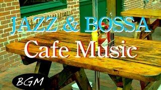 【作業用BGM】 ジャズ&ボサノバBGM!オシャレなCafe MUSICでゆったりとした時間を!