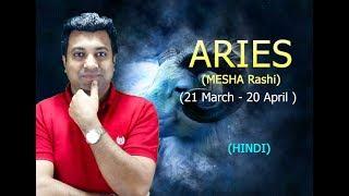 Aries Zodiac Sign / Mesha Rashi - Hindi