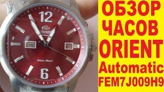 Обзор механических часов Orient с автоподзаводом FEM7J009H9