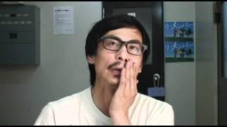ジェットラグプロデュース 『リ・メンバー』 2012年7月13日(金)~7月1...