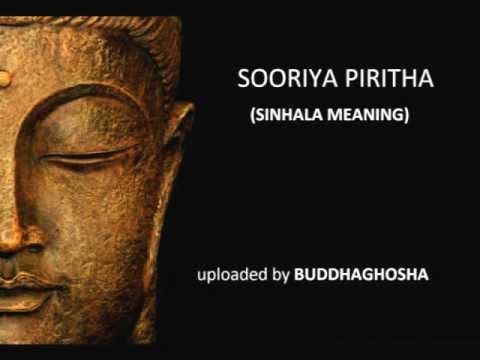 SOORIYA PIRITHA (sinhala meaning)