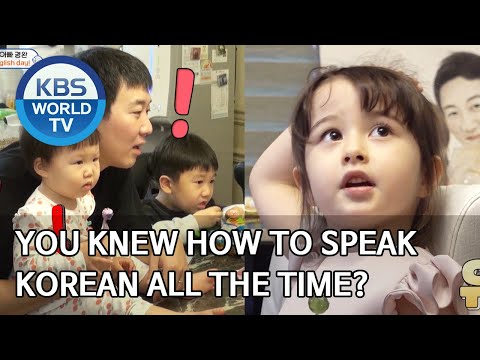 You Knew How To Speak Korean All The Time? [The Return Of Superman/2020.04.05]