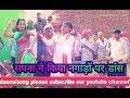 यु कर आई 16 श्रृंगार || kishan chand beniwal & madam kashish || superhit holi song 2018
