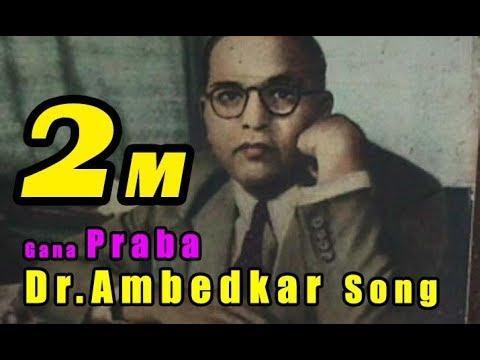 Gana Praba New Dr Ambedkar birthday Song 2018 |  Praba Brothers Media