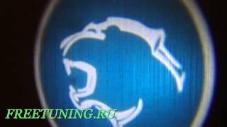 Лазерная проекция логотипа Freetuning.ru