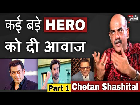 Chetan Shashital : He Dubbed for so Many Actor in Bollywood | Dubbing Artist Interview | Joinfilms