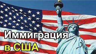 Долгосрочная аренда квартир вариант для заработка на субаренде США Русская Америка