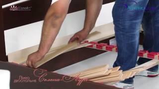Відео інструкція по зборці ліжка Селена Аурі(На відео показано усі моменти зборки двоспального ліжка із підйомним механізмом - Селена Аурі., 2016-07-29T13:33:37.000Z)