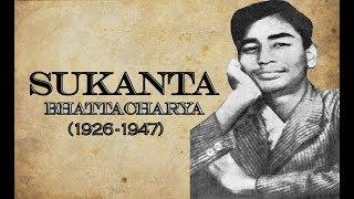 Sukanta vottacharjo mini biography in Bangla