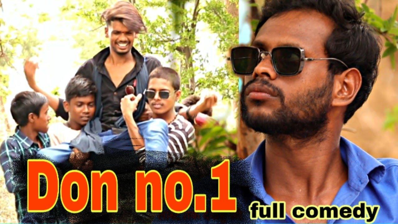 डॉन नंबर 1 ! Don no. 1  best comedy ! New  Cg comedy/cg funny video . R.master , pp2 comedy