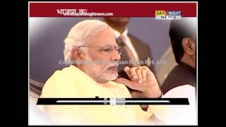 Prime Minister Narendra Modi to address rally in Kaithal