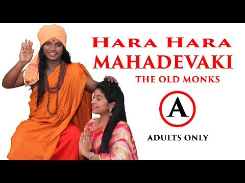 Hara Hara Mahadevaki Review | Thai Kilavi In Review - The Old Monks